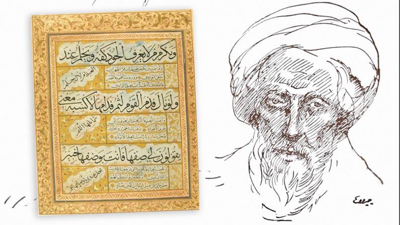 بريد السماء الافتراضي.. حوار مع الشاعر الصوفي ابن الفارض