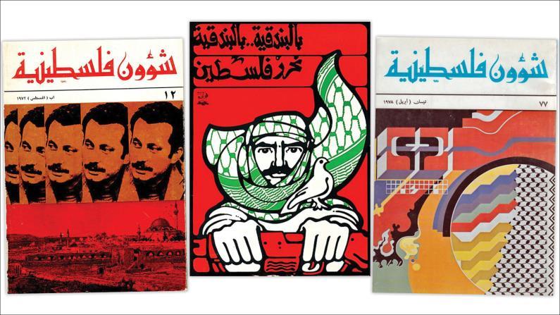 نكبة ذاكرة: بقايا مركز الأبحاث الفلسطيني في الصحراء الجزائرية