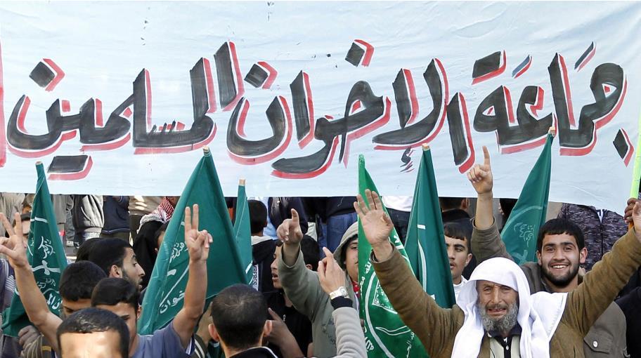 """""""حصوننا مهددة من الداخل"""":تحليل المادة التربوية لجماعة الإخوان المسلمين"""