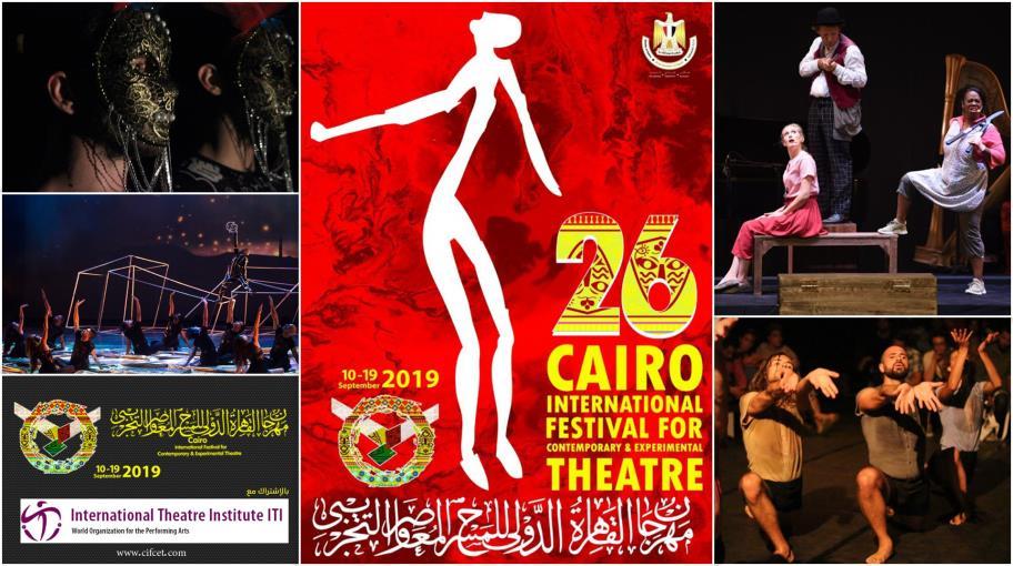 مهرجان القاهرة الدولي للمسرح المعاصر والتجريبي.. بين العودة والوداع